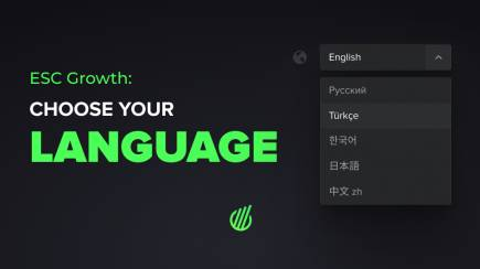 ESC Growth: Choose your language