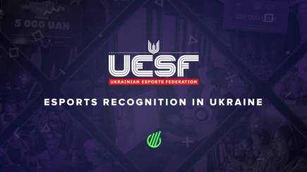 The esports recognition in Ukraine